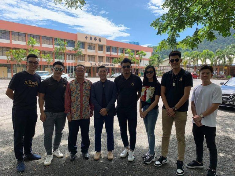 2019 SJK Chung Hwa Langkawi Donation